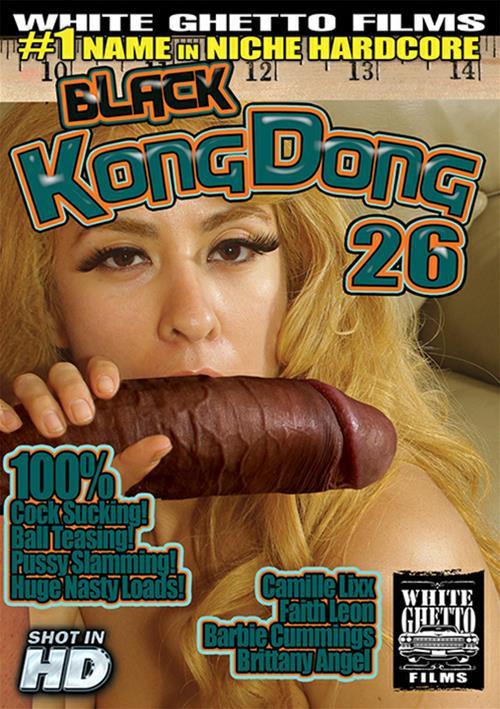 ������ ����-���� 26 / Black Kong Dong 26 [White Ghetto] / 2016 / WEBRip 720p