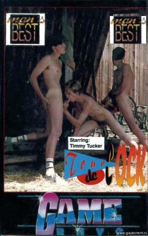 Мальчишечьи игры. Коллекция 24. Тур Де Кок + Бег воды / Game Boys Collection 24. Tour De Cock + Wasserflohe [Diabolo May, Roman Hysek/Man's Best / Game Boys Collection 24] / 1998 / VHSRip