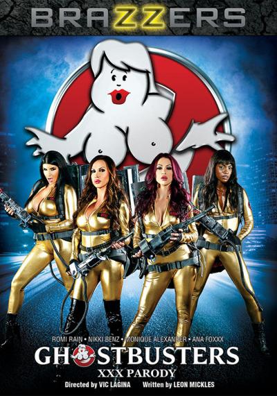 Охотники за Привидениями / Ghostbusters [Brazzers] / 2016 / DVDRip