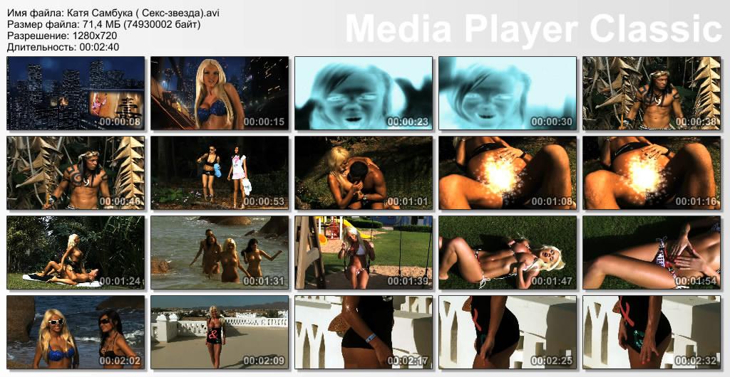 katya-sambuka-skazka-porno-zvezdi