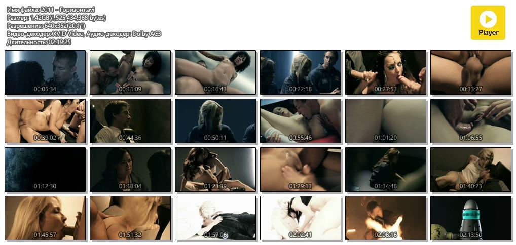 http://picpicture.com/images/2017/05/11/2011-GORIZONT.avi.jpg