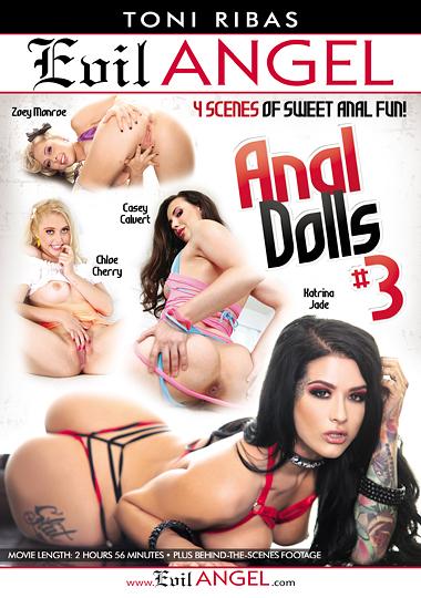 Anal-Dolls-3.jpg