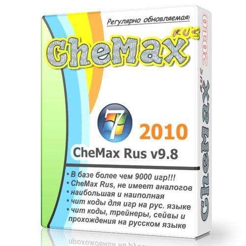 CheMax Rus v9.8