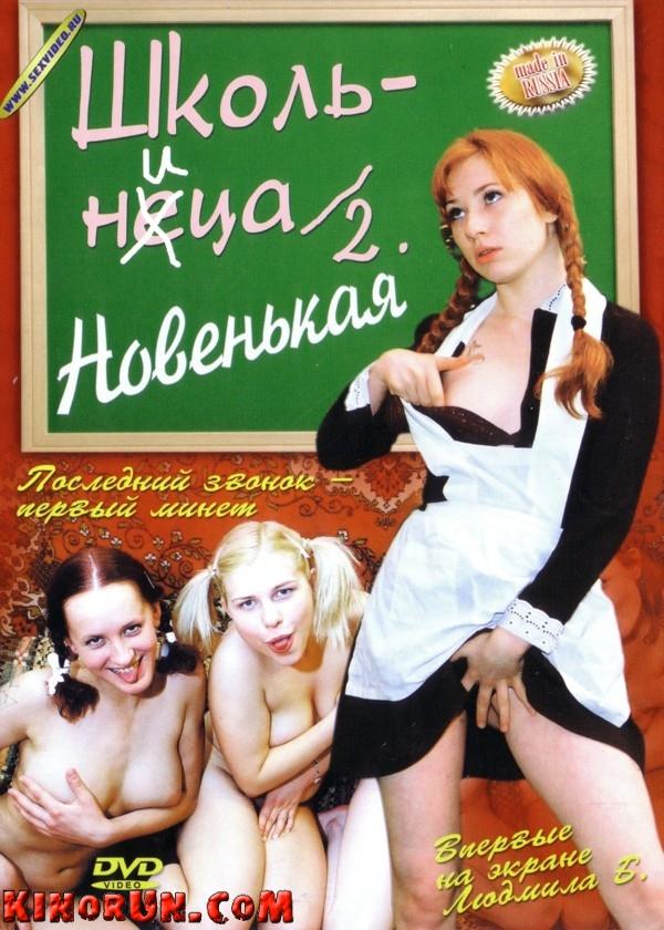 каталог эротических фильмов с сюжетом.