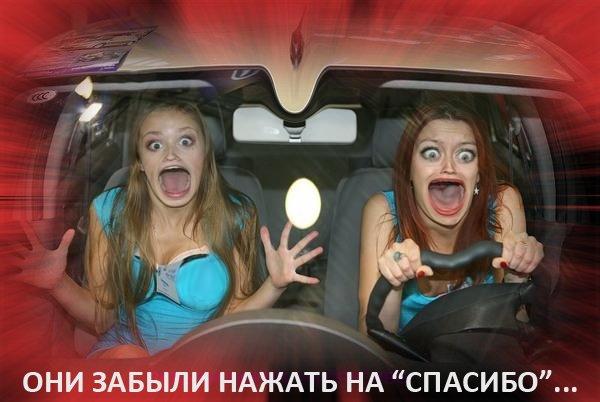 http://picpicture.com/images/dmr9jcomsfrgfhsfbdfn.jpg