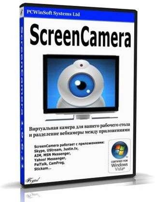 ScreenCamera v2.1.1.21