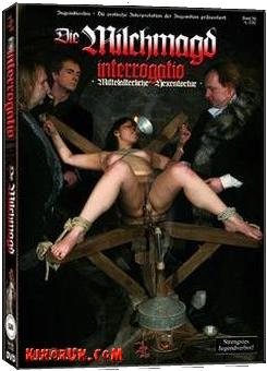 На допросе  / Die Milchmagd / 2010 / DVDRip
