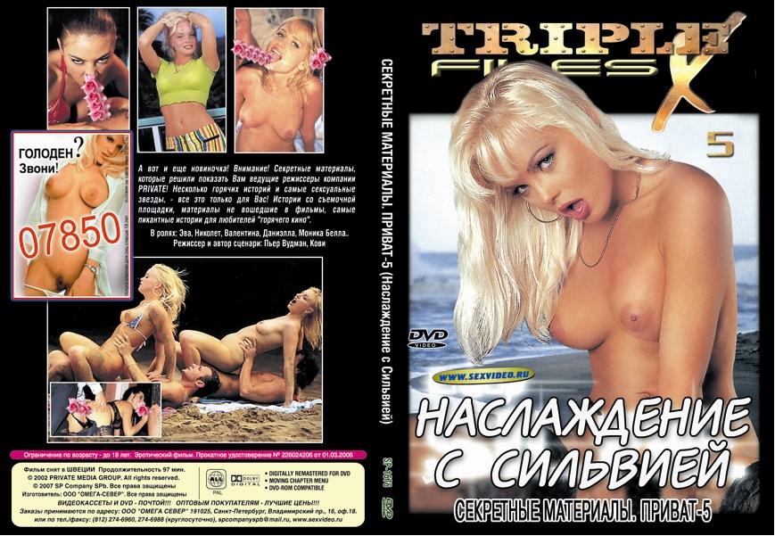masturbatsiya-muzhskaya-video-foto